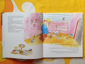 Boken ingår i en språkserie från UR. Till serien hör också  webbplatsen Rosas bondgård.